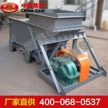 往复式给煤机,往复式给煤机型号,往复式给煤机参数