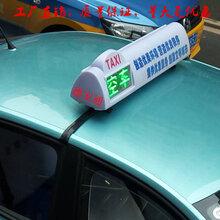 德安通出租车LED电子屏带空车有客连接计价器切换