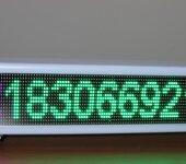福州出租车led全彩顶灯的价格车载LED全彩的士屏的特点
