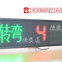 公交车LED线路牌公交车LED线路屏全彩浙江公交集团专供
