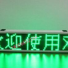 内蒙古绿色显字警车LED显示屏德安通制造