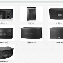 河南IP网络广播设备郑州专业IP网络广播公司河南智能广播设备专卖