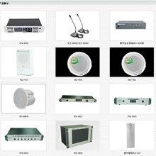 河南会议室音频音响批发|郑州专业会议室音响安装|河南会议室音响工程公司