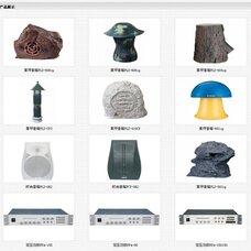 河南歌剧院影音厂家,河南歌剧院影音价格,郑州音响影音设备公司,河南总代音箱电子批发