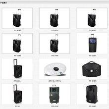 河南公共广播|河南会议系统|河南专业音响|郑州草坪音响