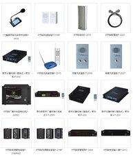河南音响设备配置方案,郑州开封音响批发商,河南音响灯光销售网,河南音响灯光厂家总代