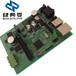 控制板PCBA生產廠家電路板設計開發生產小家電控制板設計