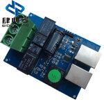 pcba电路板厂家安防电子产品控制板研发防盗报警器控制开发设计定制