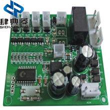 工业设备控制系统设计定制工业电磁加热控制板设计生产电路控制板开发图片