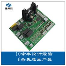 压力温度控制器定制生产工业控制板开发生产图片