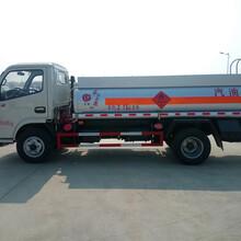 专业出售各类油罐车、油运输车