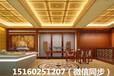 客厅吊顶家装效果图寺庙吊顶中式装修材料