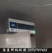 公厕除臭设备厕所喷雾除臭装置邦纳喷雾除臭设备价格