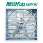厂家直销绿岛风(Nedfon)+APB80-9-A+降温风机