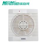 厂家直销绿岛风橱窗/浴室式换气扇(APC15-3S-D)