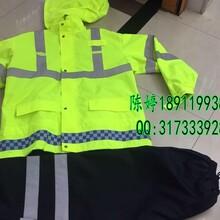 警察反光雨衣,警察反光雨衣价格,警察反光雨衣正品