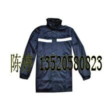 反光雨衣定做,反光雨衣警用,反光雨衣印字