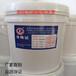 四海道普-阴极电泳涂料厂家,阴极丙烯酸电泳涂料SH-2009S