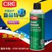 美国CRC03017垫圈胶软化剂