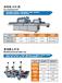 西玻专业制造-冰花机/UV机