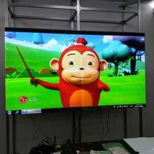 深圳维康49寸液晶拼接屏边缝3.5mm大屏电视墙丨49寸液晶拼接屏厂家丨49寸拼接屏