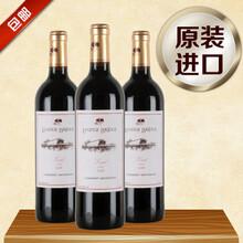 浙江温州进口红酒批发供应批发美国廊桥珍藏版百年古藤仙粉黛红葡萄酒