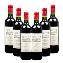 进口红酒批发供应批发法国拉菲珍藏尚品红葡萄酒