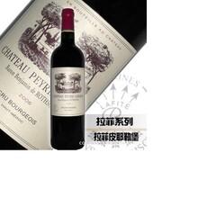浙江进口红酒批发供应批发法国拉菲皮耶勒堡红葡萄酒