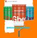 內墻涂料報價_建筑外墻涂料-優質供應哥拜耳水性無機礦物內墻/外墻涂料20kg/桶