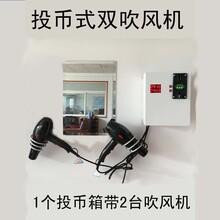 投币式电吹风厂家合肥海鸟电子防起火控制箱