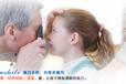 视力加盟哪家好?关注青少年视力矫正!