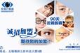 睡觉时间少易患近视眼天视力教您该如何治疗