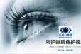 应该给孩子做激光视力矫正手术吗?天视力安全有效的解决视力问题