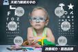 2017视力矫正加盟让视力问题不在难