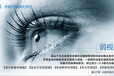 天视力提醒孩子的弱视不可忽视