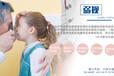 天视力提醒:3-5岁是弱视治疗黄金期!
