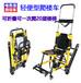 唯思康1号套餐组合锂电池轻便轮椅