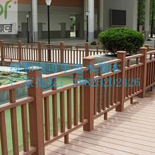 四川省木塑花箱,木塑栏杆,木塑地板,木塑廊架,厂家供应图片