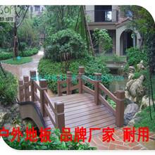 珠海石英木塑外墙板绿和公司厂家批发定制
