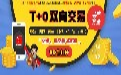 郑州期货开户办理,郑州原油期货开户,郑州期货公司