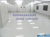 西安防静电地板,未来星防静电地板,陶瓷防静电地板安装