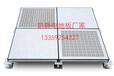 西安架空陶瓷地板,机房防静电地板.防静电地板安装方法