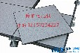 静电地板,西安防静电地板,机房防静电地板通风板,厂家价格优惠