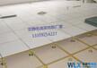 静电地板,西安防静电地板,防静电陶瓷地板价格