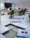 西安静电地板pvc防静电地板报价防静电地板安装规范