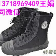 供应中盾宝业新款帆布鞋