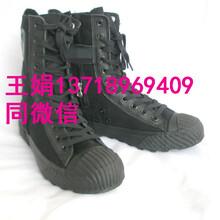 供应中盾宝业老款帆布鞋