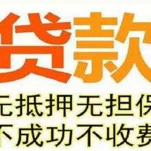 湖北武汉贷款公司