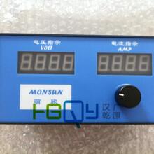 上海现货供应MS1000ADEI模块电源图片