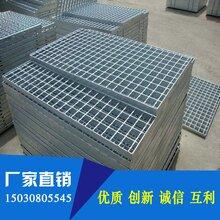 品質推薦開封市鋼格板溝蓋開封市水溝用鋼格板鋼蓋板批發價位合理圖片
